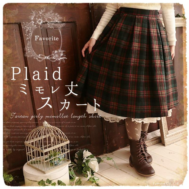 2bfc1c58022a 2019 Vintage England Style Woolen Plaid Skirt Winter Women Skirts Thicken  Loose Casual Mori Girl Preppy British Pleated Skirts Saia From Longmian, ...