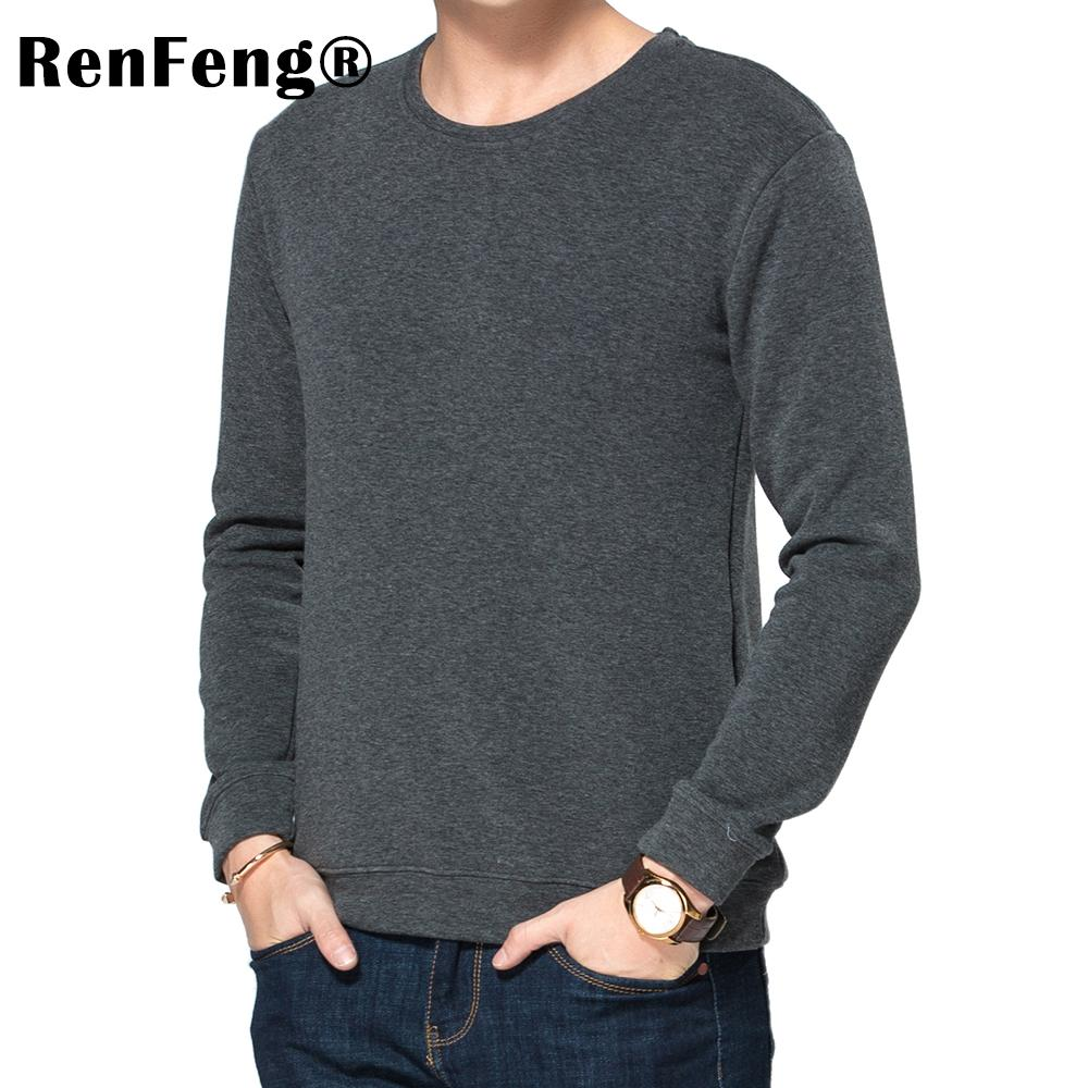 2018 T shirt for Men Solid Corset Top Winter Men Slim Fit Long Sleeve Thermal Underwear Basic Tops Undershirt New warm clothes