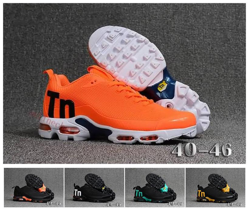 1665a0bb922584 Deisgner Men Tn MERCURIAL Running Shoes Chaussure Homme Kpu Tns ...