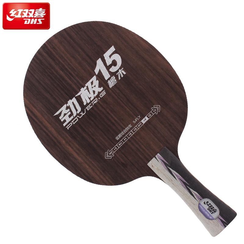 DHS PowerG 15 PG15 Ebony Table Tennis Blade for Ping Pong Racket 5 Ply Loop  Fast Attack Raquete De Ping Pong