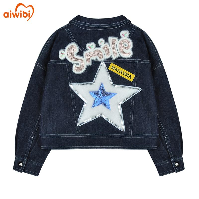 Aiwibi Denim Jacket for Kid Girl Fashion Star Map Long Sleeve Long Coat Jacket Children Casual Top Manteau Fille Clothes