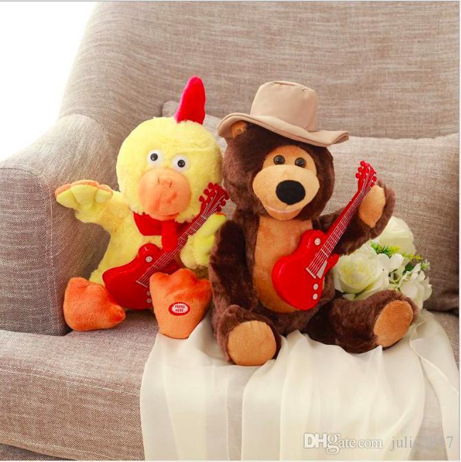 Compre Apaziguar O Bebê Urso De Pelúcia Brinquedo Macio Stuffed Animal  Adorável Elétrica Canção Canta Pintainho Bonecas Crianças Presentes De  Aniversário ... b221c32089b8