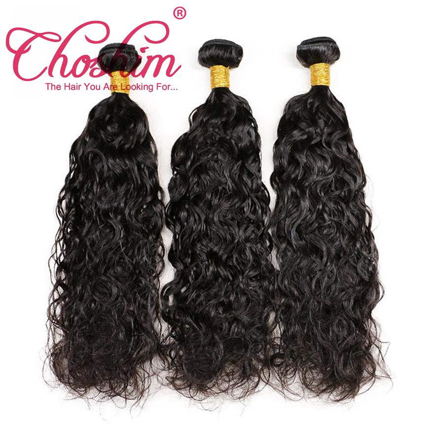 4x4 Silk Base Closure With Bundles Brazilian Human Hair 4 Bundles With Closure Wet and Wavy Brazilian Virgin Hair Extensions With Water Wave