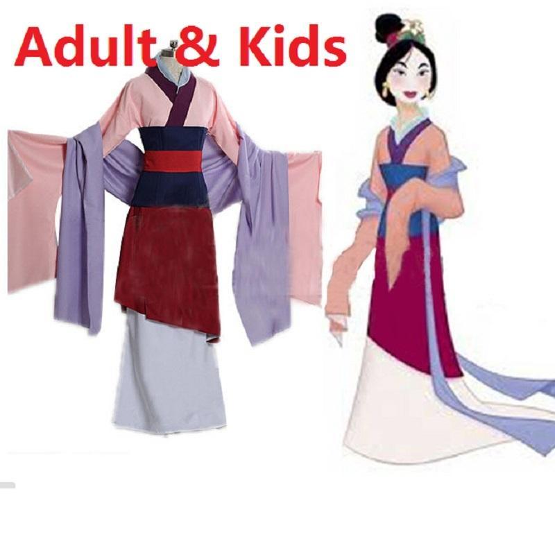 Acquista Adulto Hua Mulan Costume Cosplay Principessa Costumi Delle Donne  Ragazza Adulti Vestito Halloween Adulto Disfraz Mulan Blu Adulto Bambini  Bambino ... e8df7034fcf