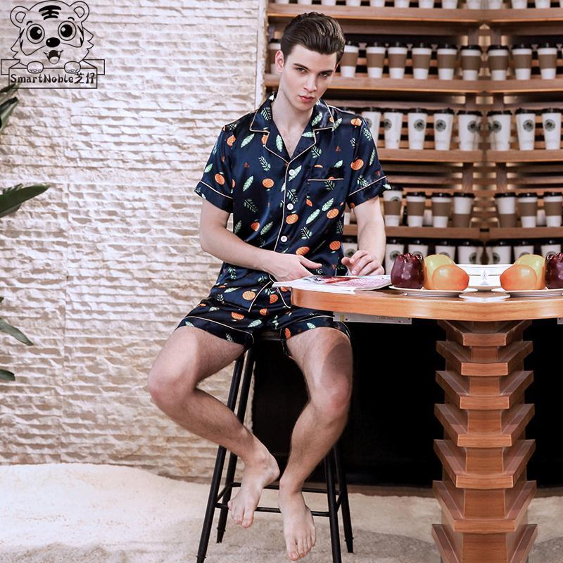 866f5f6f6dbb9 Acheter Ensemble Pyjama 2018 Vêtements De Nuit Homme Pantalon De Pyjama  Short Homewear Vêtements De Nuit Pour Homme Ensemble En Soie Satin De  $32.24 Du ...