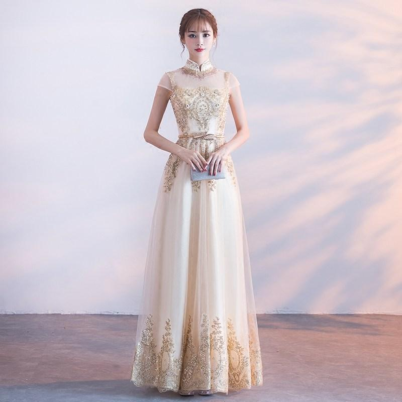 28c47f490ee 2019 Bride Wedding Qipao Long Cheongsam Chinese Evening Dress Sequins  Embroidery Party Dresses Princess Clothes Retro Dressing Gown From Masue