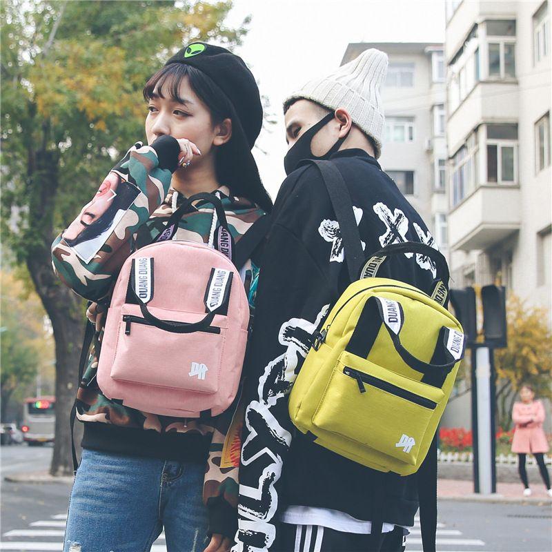 Family Matching Backpack 2018 Newest Summer Korean Shoulders Bgas Cute Mini  Leisure Travel Backpack Children School Bags Couples Bag Dog Backpacks Shop  ... bba74bec78ec9
