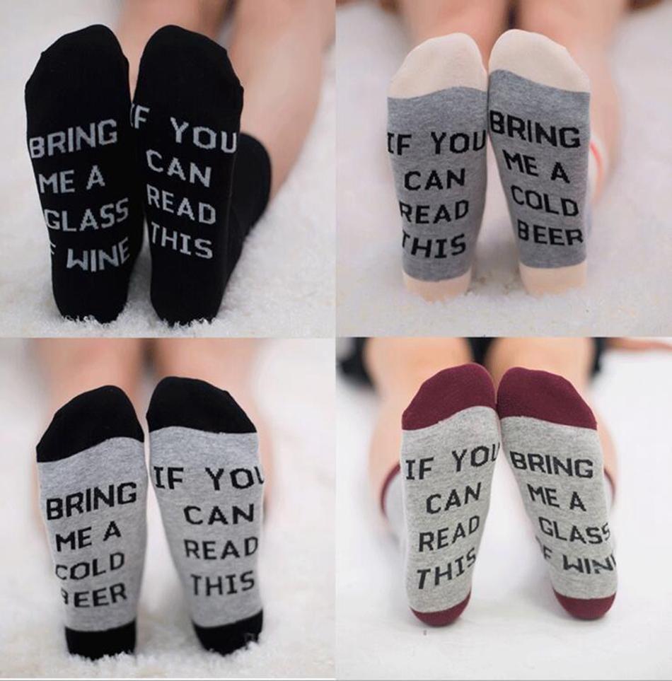 12b57b12d0c Acheter Hommes Femmes Drôle Chaussettes Mots Lettre Imprimé Chaussettes Si  Vous Pouvez Lire Ceci Apportez Moi Une Bière Big Kids Coton Casual  Chaussettes 18 ...