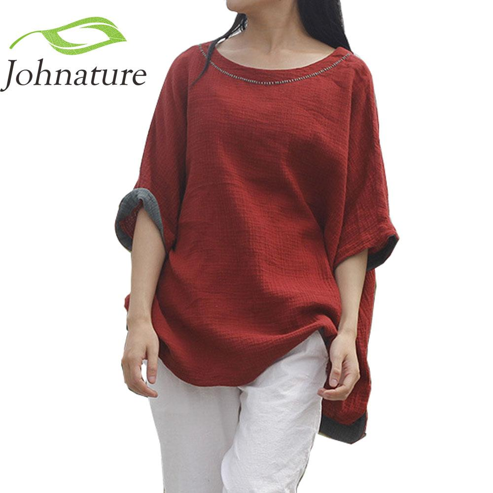 017d8036ee93ec Johnature 2017 Summer Cotton Linen Vintage New Women Half Sleeve Bat Sleeve  O Neck Loose Solid Color Plus Size Casual T Shirt T Sh Fashion Shirt From  Cutee, ...