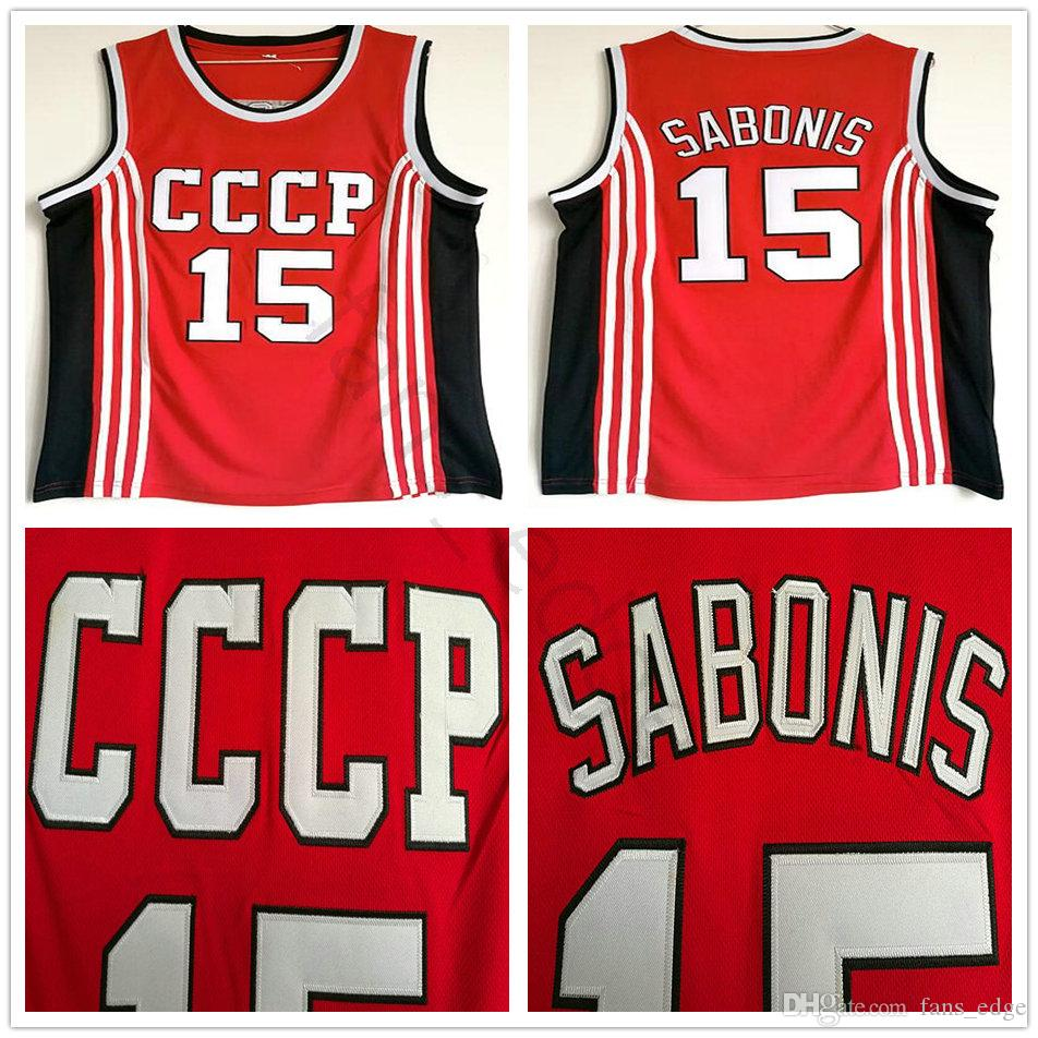 the best attitude c13dd 00b47 NCAA Vintage CCCP Team Russia #15 Arvydas Sabonis Basketball Jersey Home  Red Mens Stitched Arvydas Sabonis Jerseys Shirts S-XXL