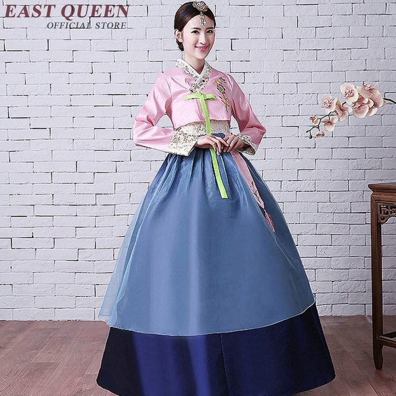2019 Korean Hanbok Traditional Korean Style Clothing National Traditional  Dress Hanbok National Costume DD194 C From Hoeasy 04627f710385