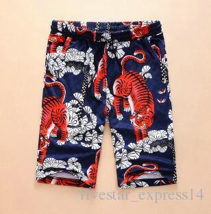 167a3382 Limited Tiger Printed Men Swimwear Beach Shorts Surfing Short Pants ...
