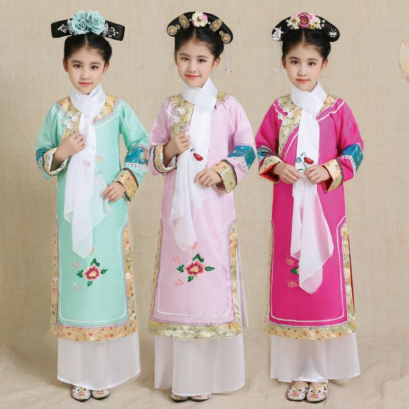 222ec8326 2019 Girl Qing Dynasty Traditional Princess Costume Children Ancient Costume  Embroidery Hanfu Ancient Court Dress For Cosplay Stage From Guchen3, ...