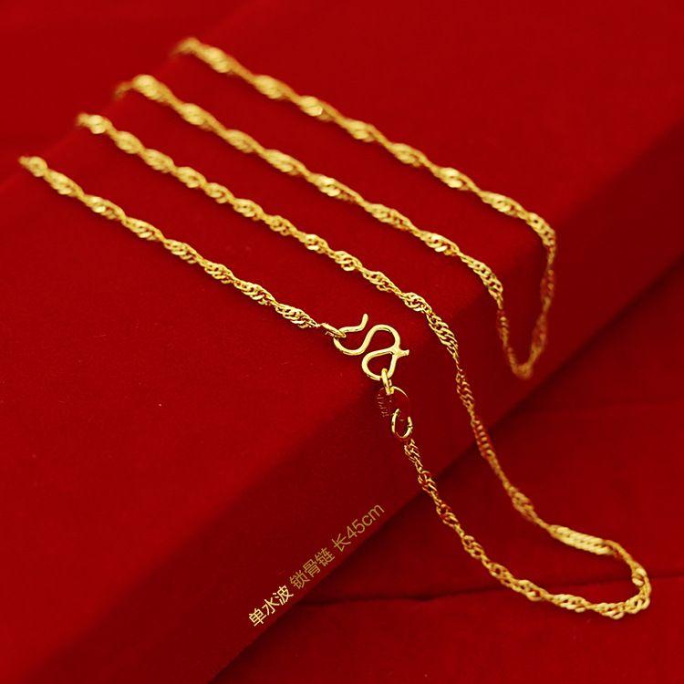 gold chain necklace jewelry silicone bracelets Bangle bracelet designer earrings Chain water snake bone chain booch cufflinks wedding ring
