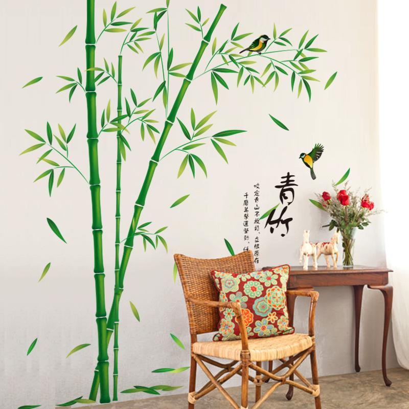 Großhandel Green Bamboo Wandaufkleber Vinyl Diy Pflanzen Muster ...
