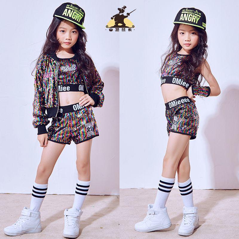 a7c42997f7 Compre Dia Das Crianças Meninas Dança Desempenho Roupas Lantejoulas Infantil  Street Dance Hip Hop Trajes De Jazz De Aprili