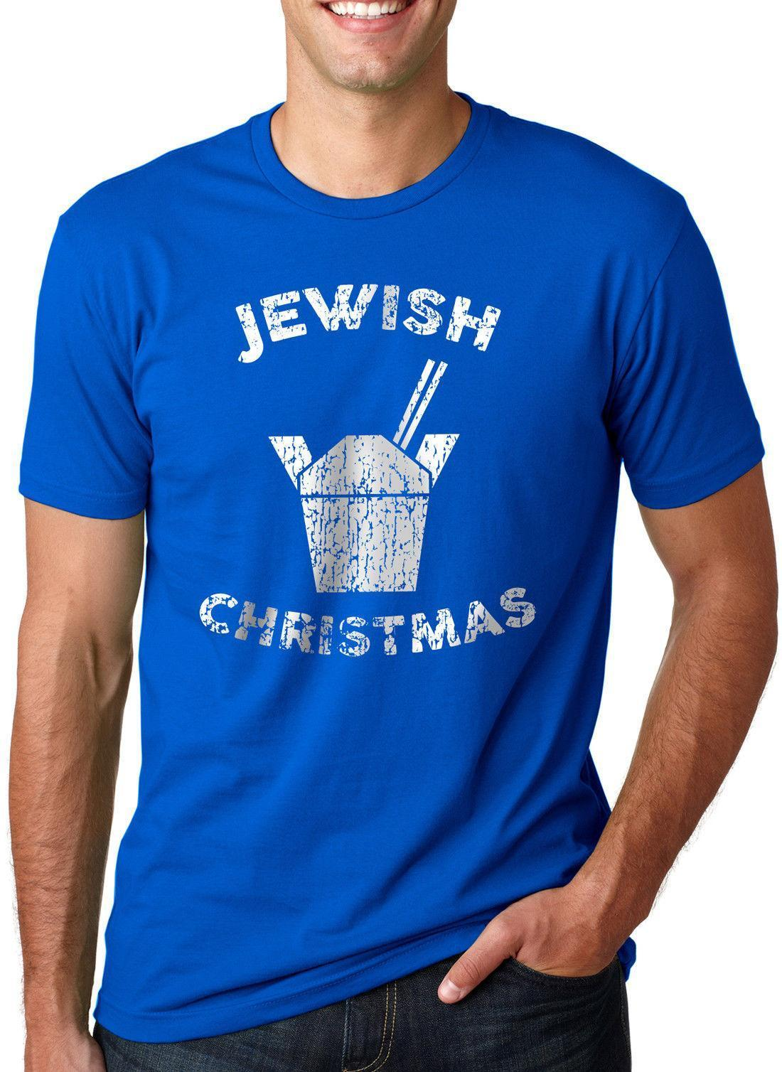 93829e9dd7 Jewish Christmas Funny Chinese Take Out T Shirt Nerdy Holiday Tee For Guys  Best Deal On T Shirts That T Shirt From Amesion87, $11.37| DHgate.Com