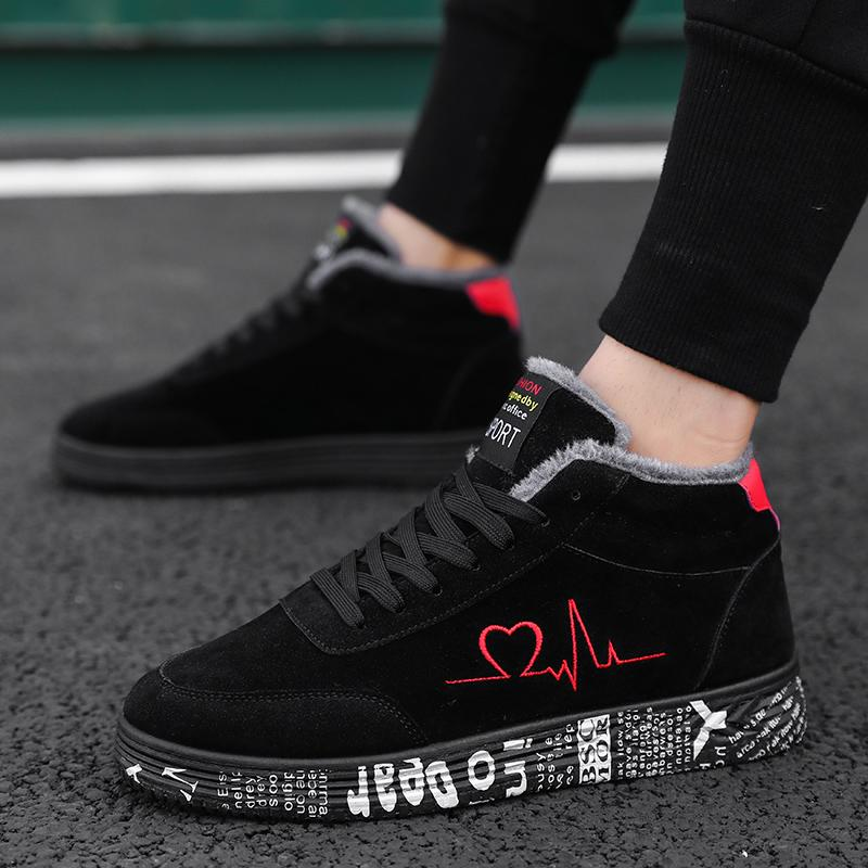 2843e37fd0e1cd 2019 Winter Keep Warm Men Sneakers Hot Sale Trend Comfortable Flats Running  Shoes Couple Jogging Athletic For Adult Female Walking From Yerunku