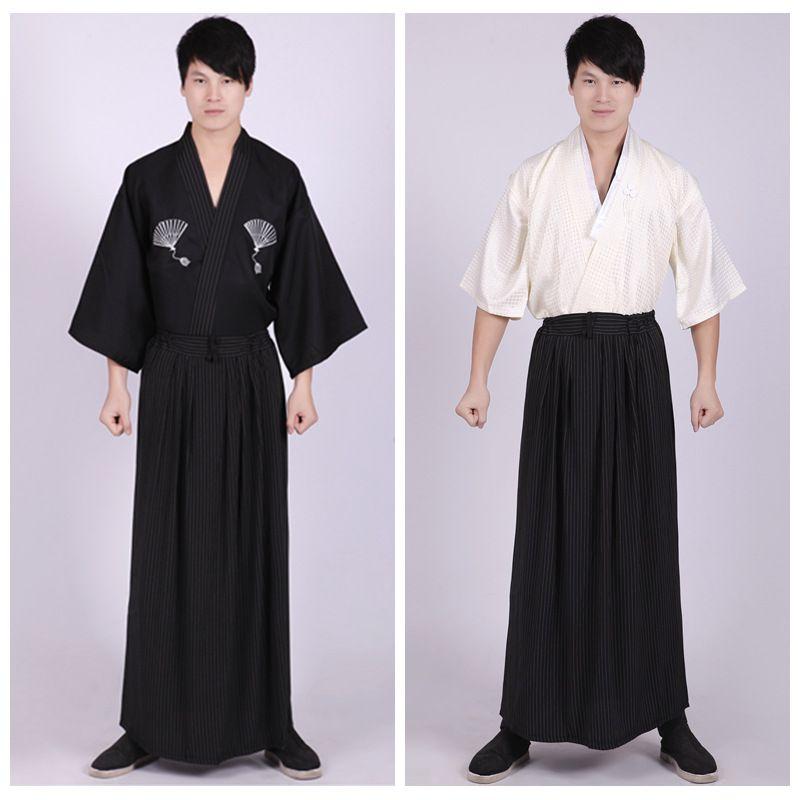 Moderne Japanische Kleidung : gro handel 3 st ck set japanische kimonos traditionelle ~ Watch28wear.com Haus und Dekorationen
