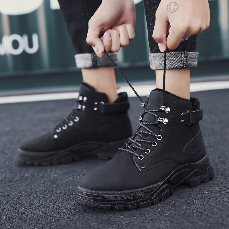 c882d03c5ef79 Compre Botas De Invierno Para Hombres Calzado Adulto Para Hombre Botines De Nieve  Zapatos De Cuero De La PU Zapatillas De Deporte De Felpa Hombre Zapato ...