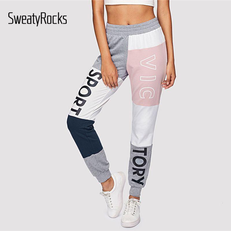 8eea131e8c01c SweatyRocks Cut And Sew Letter Print Sweatpants Multicolor Elastic ...