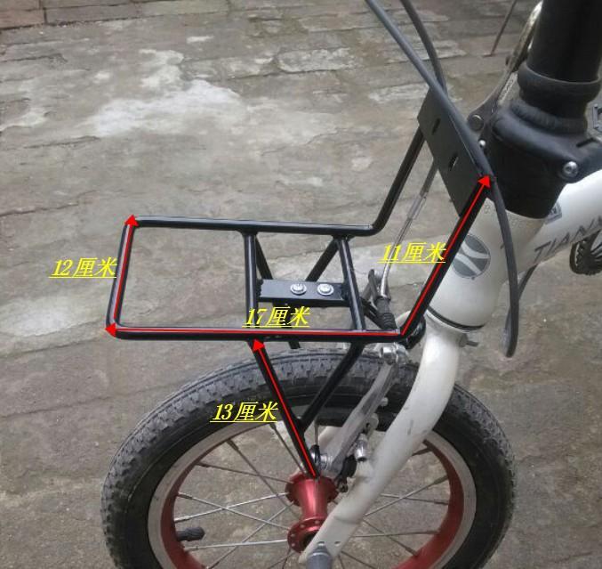 Famous brand bike holder aluminum V brake city bike MTB fold bicycle front  cargo racks