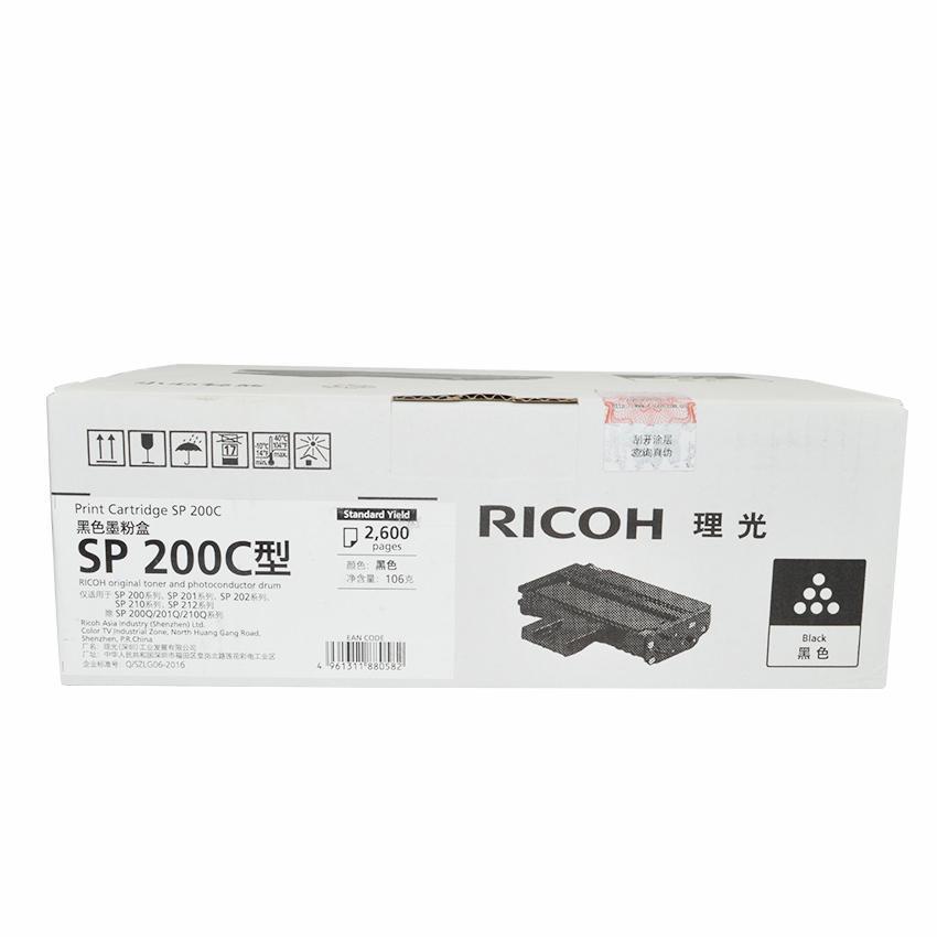 High Quality Toner Cartridge for Ricoh SP 200C 200 210 212 202 201 202