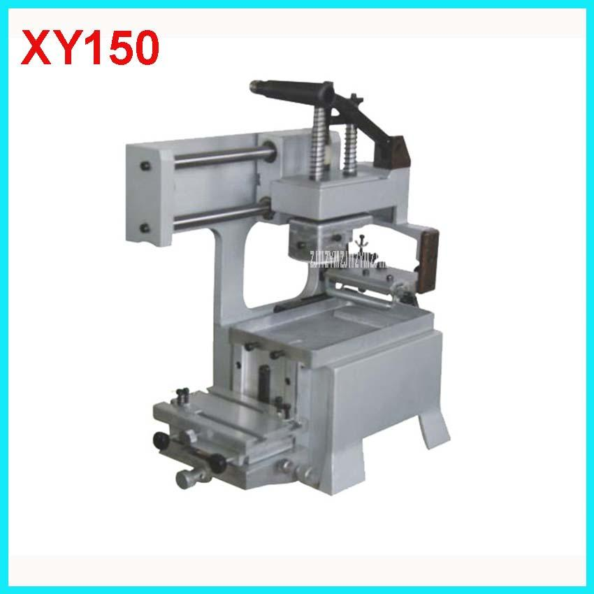 XY150 Manual Pad Printing Machine rubber pads and custom plate die Combo 3  in 1 printing area 80 * 80mm Manual Pad