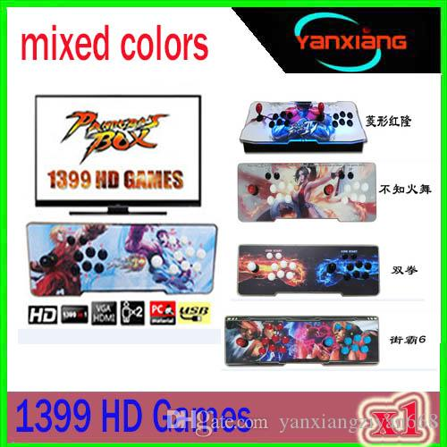 2018 1399 HD Games Arcade Video Game Console Retro Games Plus Arcade  Machine Double Arcade Joystick With Speaker Cooling Fan Yx 1399 Video Games  For Cheap ...