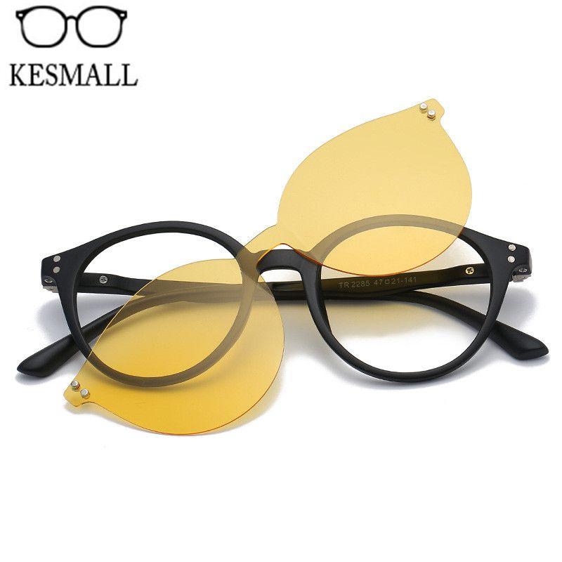 b6c65e9a962a KESMALL Magnetic Sunglasses With Glasses Frame Men Polarized Lens Night  Vision Clip On Sun Glasses Myopia Frames YJ1152 John Lennon Sunglasses  Wiley X ...
