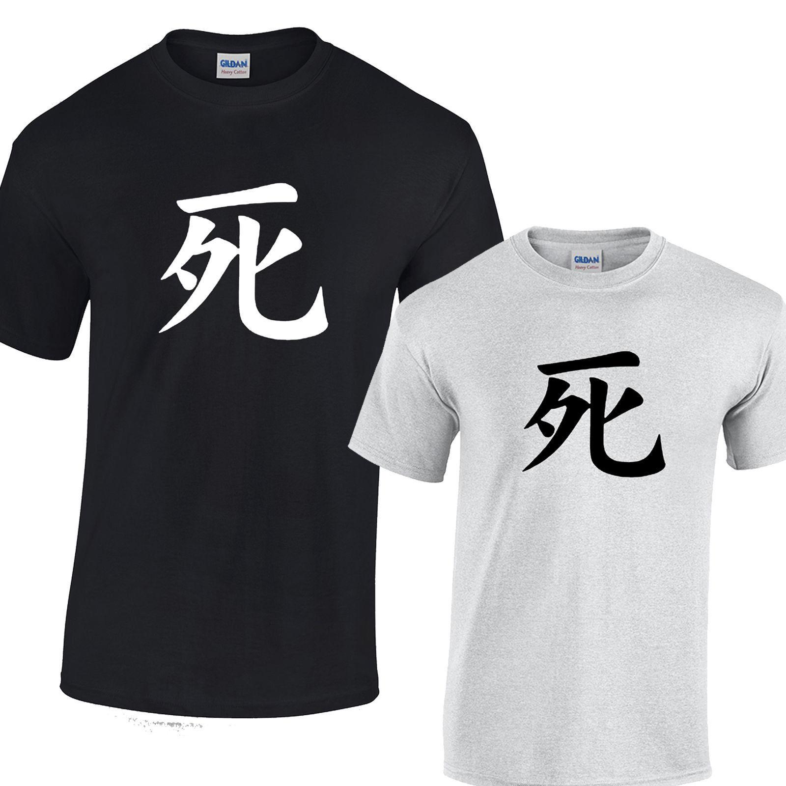 Death T Shirt Japanese Kanji Symbol Mens Womens Ladies Spirit Tribal