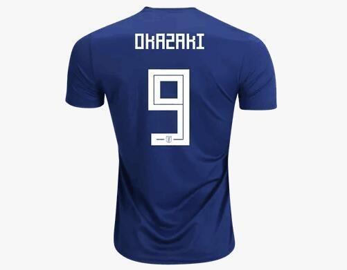Soccer Jersey 2018 World Cup Japan home blue Football Shirts OKAZAKI KAGAWA HASEBE NAGATOMO HARAGUCHI KIYOTAKE Japan Away Kids Long Sleeve