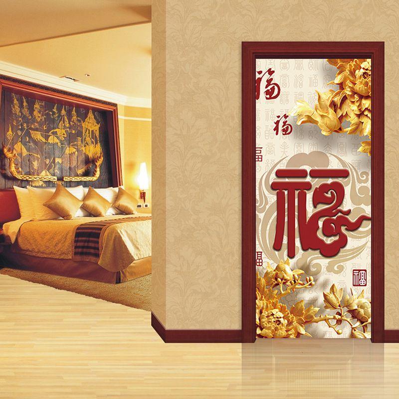 Großhandel 2 Teile / Satz Chinesisches Neues Jahr Fu Wort Rote Tür ...