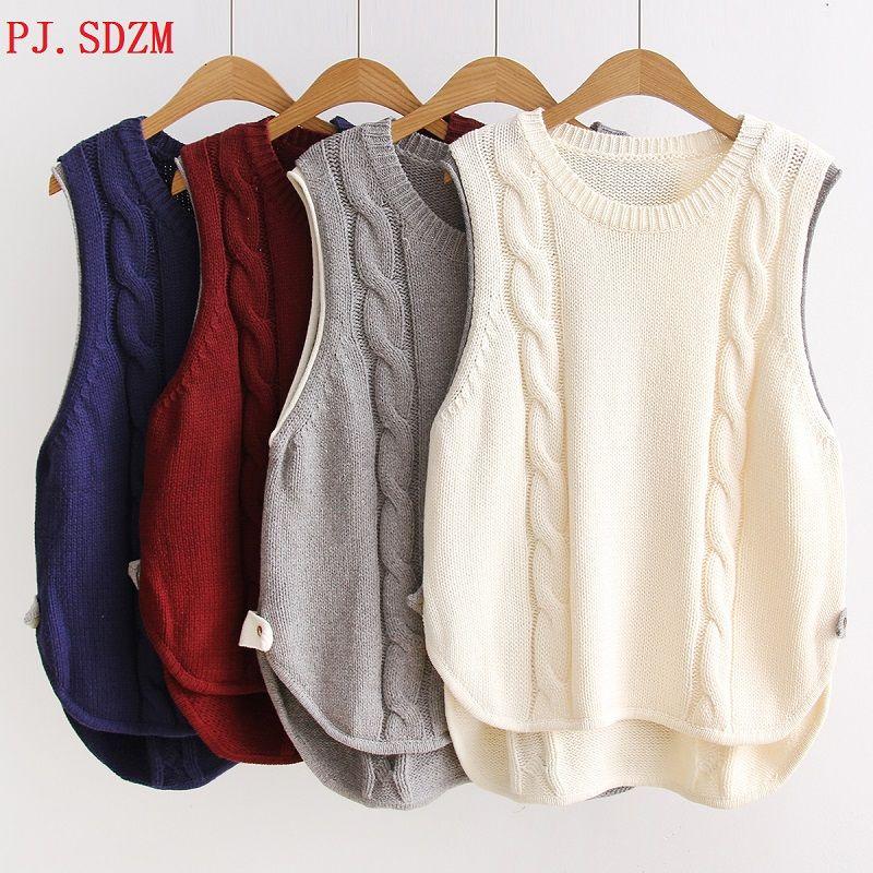 Großhandel Pj.Sdzm Neue Ankunft Korea Adrette Sweater Weste Pullover ...