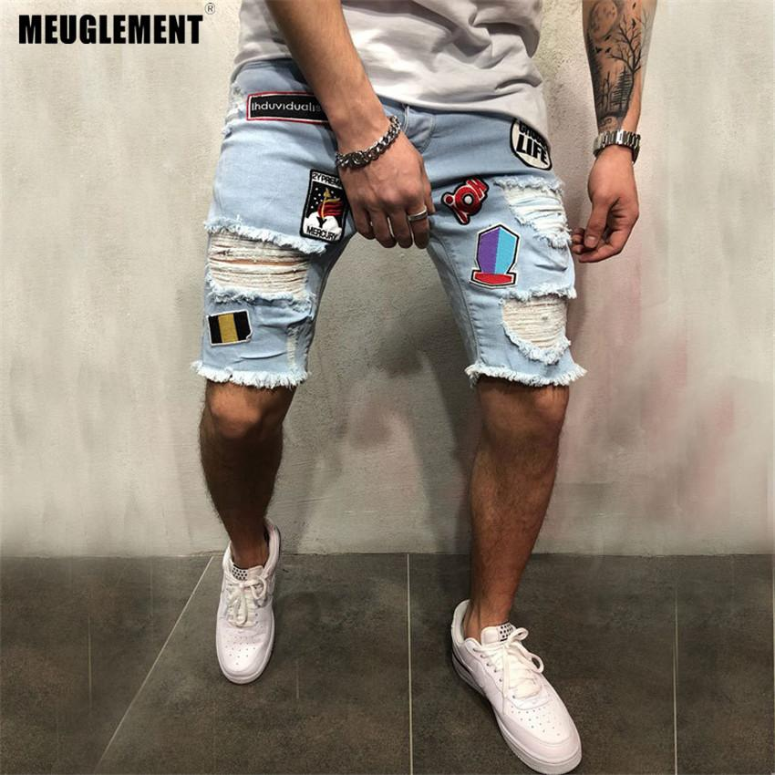 7b339baf Drop Shipping Hot Summer Casual Thin Short Homme 2018 Hip Hop Youth ...