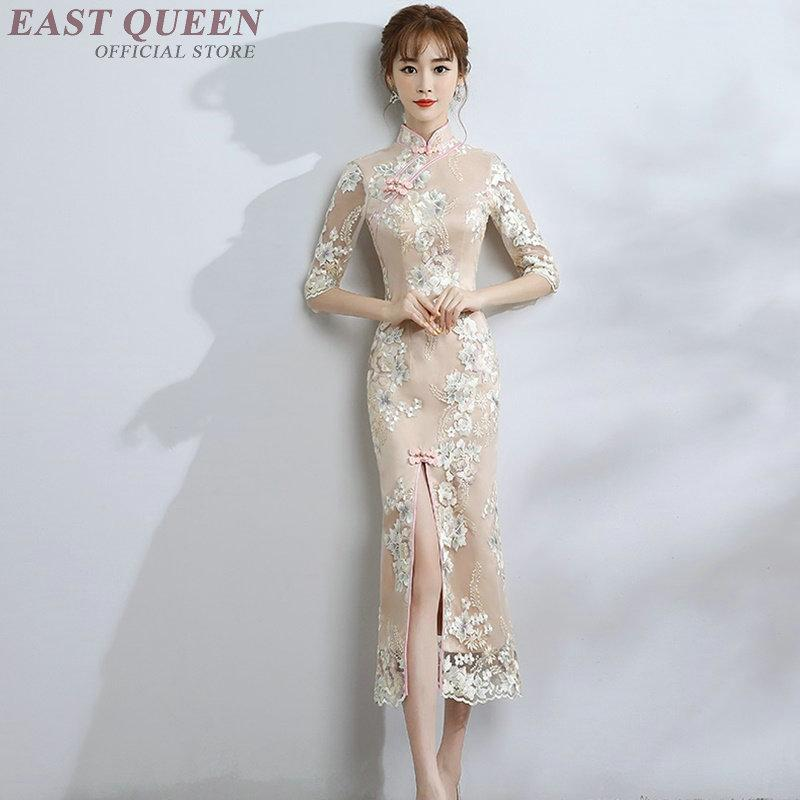 e92ab1435db 2019 Ao Dai Cheongsam Qipao Women Chinese New Year Dress 2018 Traditional Chinese  Clothing For Women AA3126 Y From Rebecco