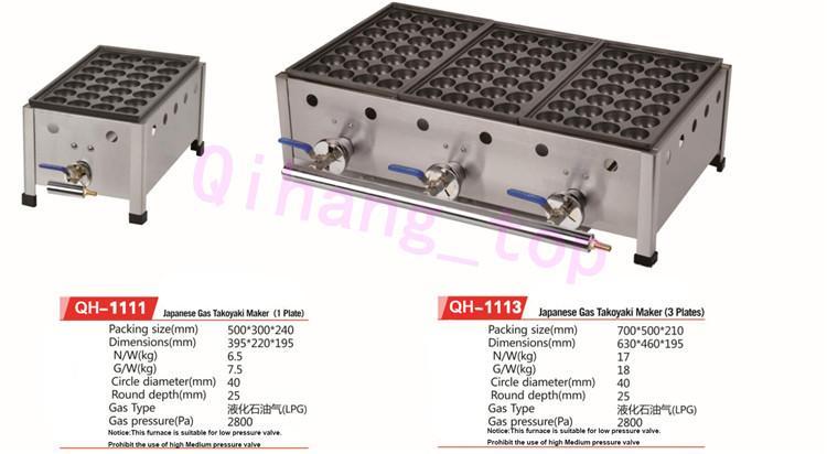 Gás takoyaki grill equipamentos comercial gás takoyaki duas placas que fazem a máquina Máquina de Estilo Japonês Takoyaki maker