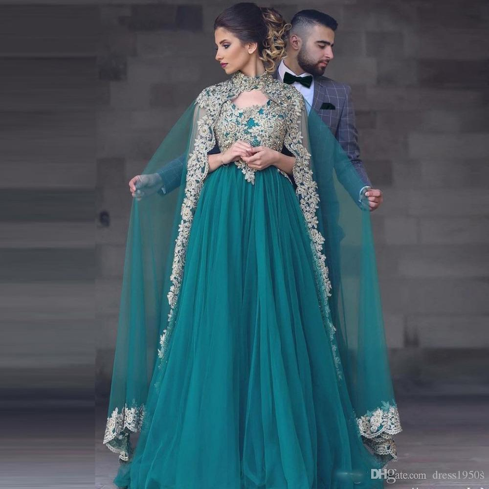 Hunter Green Arabic Muslim Evening Dresses Long Sleeves Appliques ...