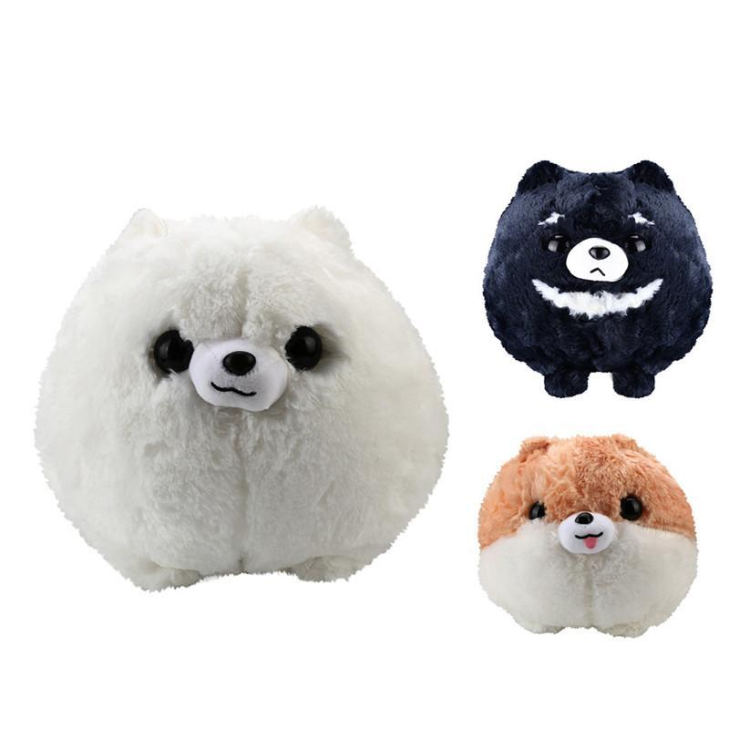 adb87b4cf 2019 Stuffed Toy Soft Baby Doll Lovely Plush Doll Cute Pomeranian Dog Toy  Kids Gift From Friendhi, $25.78 | DHgate.Com