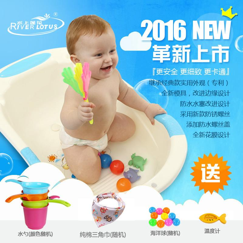 2018 Baby Tubs Bath & Shower Products Baby Care Mother & Kids Large ...