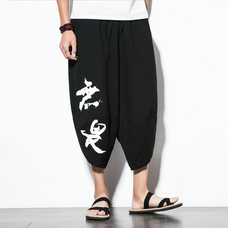 68acb36f17d 2019 Summer Capri Pants New Kanji Wide Leg Casual Pants Men Joggers Mens  Pant Pantalon Homme Hip Hop Trousers Men Pantalon Hombre From Honjiao
