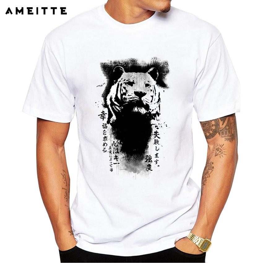 8d4419853e6f Abstract Tiger Design Printing T Shirt Men'S Hipster Cool Animal Tee Shirts  Summer Fashion Male Short Sleeve Tops Funny Cool Shirts Be Awesome T Shirt  From ...