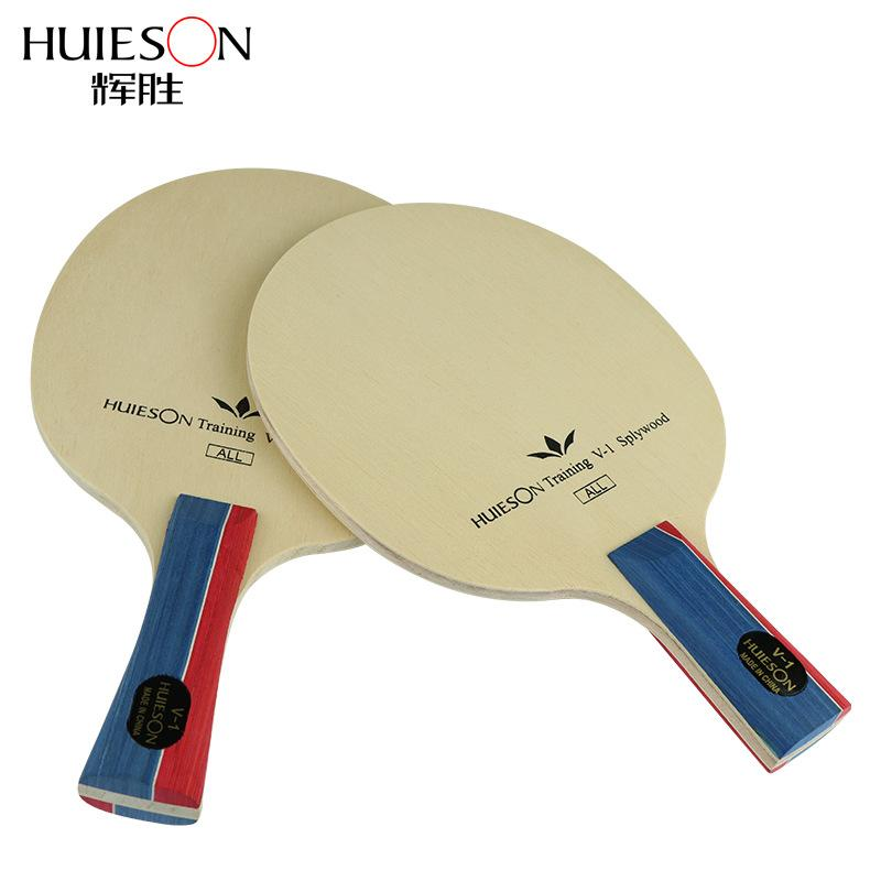 Huieson Professional 5Ply Polar Wood Table Tennis Blade Entry Level Table  Tennis Racket Blade for Children Training Table Tennis Rackets Cheap Table  Tennis ... 90fc1a47e6