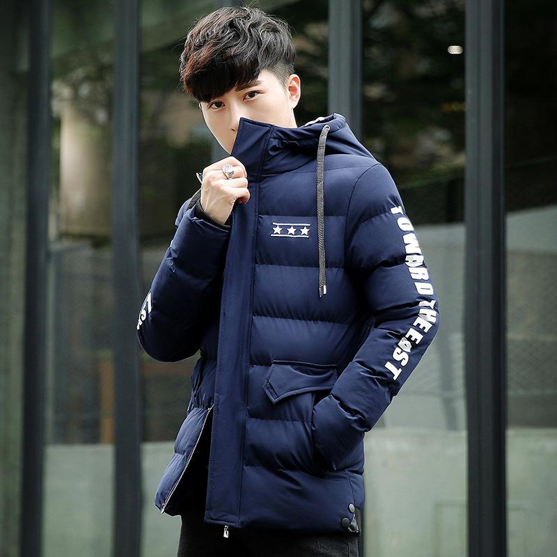 f0e88a311040 2019 2018 New Male Jacket Parka Men Hot Sale Quality Autumn Winter ...