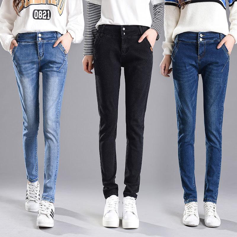007a9a02b8d7 2018 herbst jeans für frauen hohe taille dünne jeans dünne frauen  elastischer patchwork bleistift plus größe