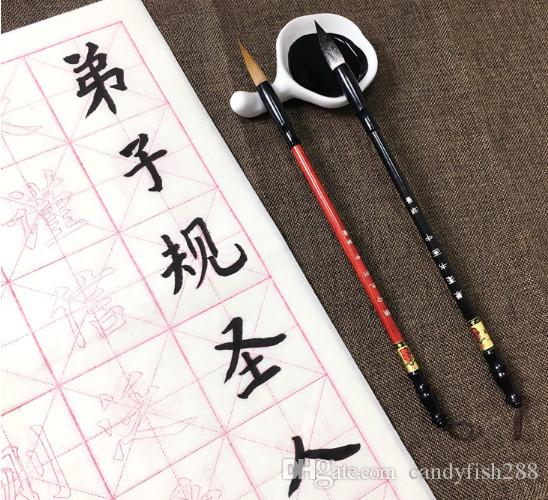 Copy paper tracing dizigui three character classic European Ancient Chinese Literature Search Kai calligraphy brush copybook introduction to