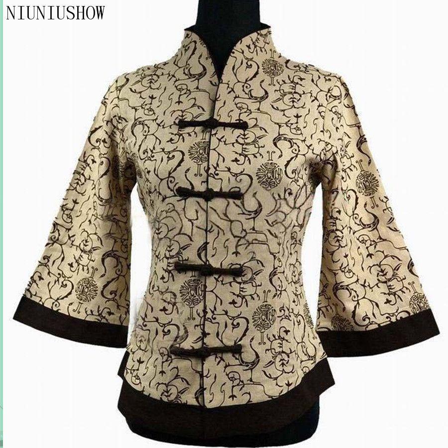 Beige Brown New Chinese Women's Linen Jacket Suit Coat Coat Flowers Plus Size S M L XL XXL XXXL 4XL 5XL 2218-1