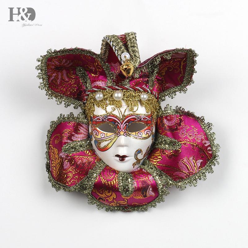 H&D Jester Joker Full Face Women Masquerade Decorative Venetian ...