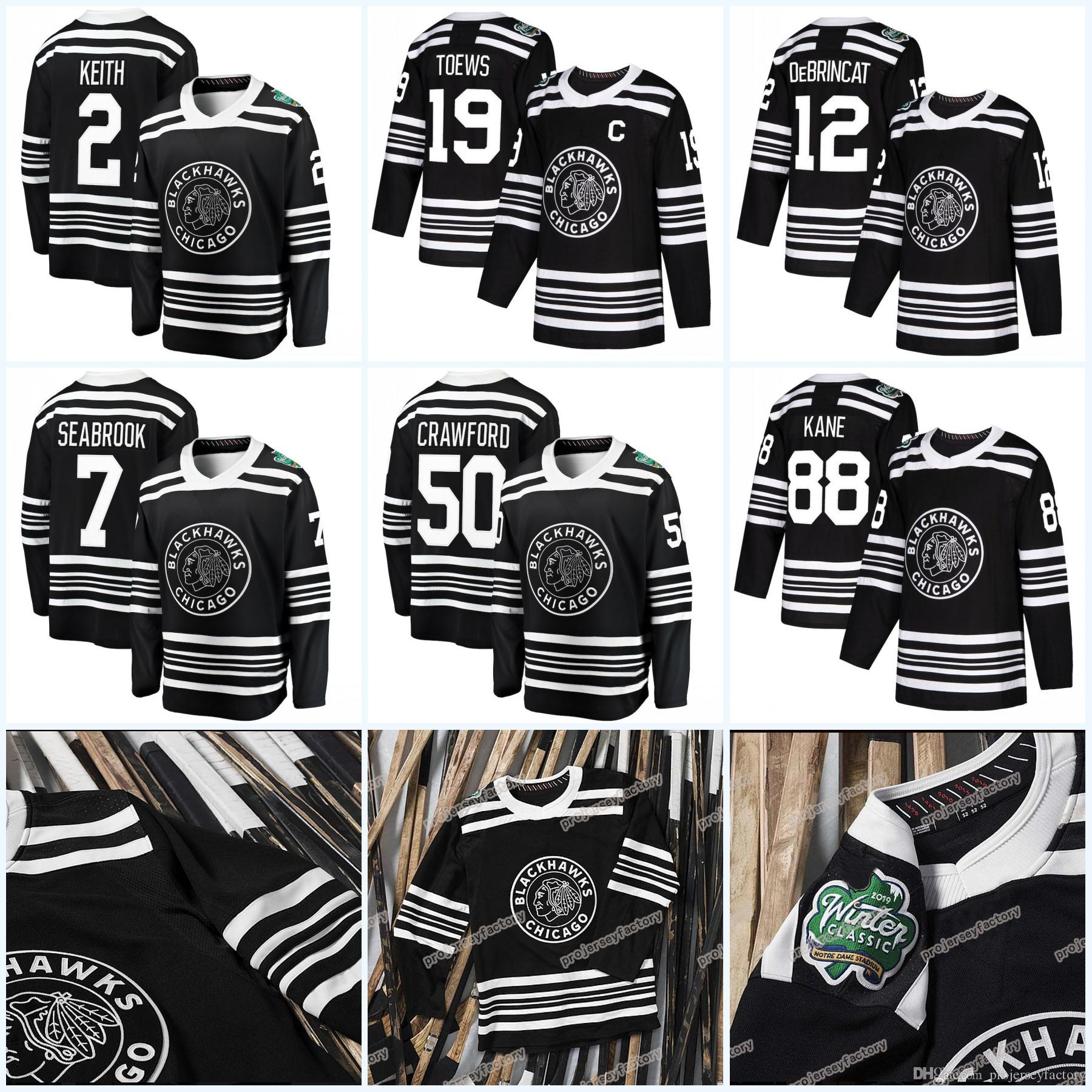 202bd5e771d 2019 Womens 2019 Winter Classic Chicago Blackhawks Patrick Kane Jonathan  Toews Corey Crawford Duncan Keith Artem Anisimov Saad Purple Ryan Jersey  From ...