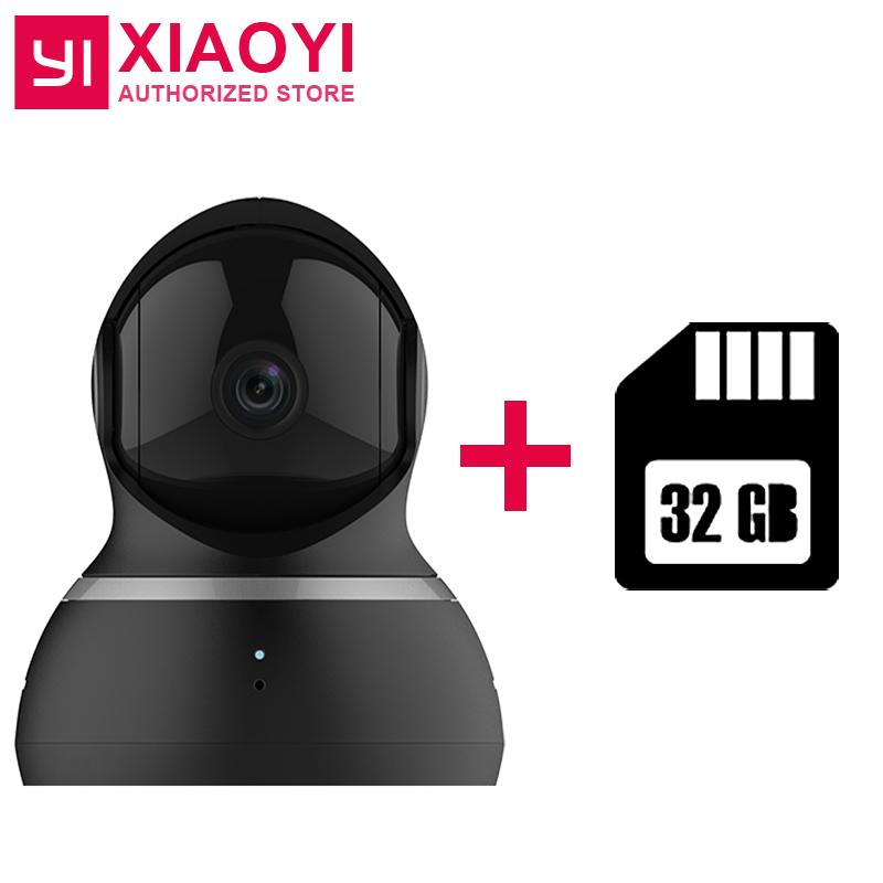 Xiaoyi YI Dome Camera 1080P 32G Card 112 Wide Angle 360 View Pan-Tilt  Control Night Vision 2 Way Audio IP Home Webcam